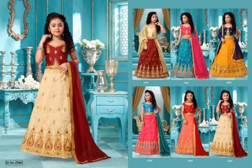 Sanskar Style Baby Doll 2561-2566 Price - 4410