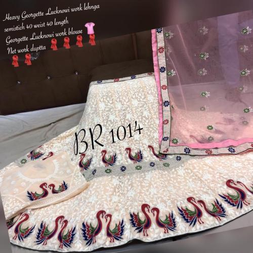 BR Lehenga Choli BR-1014-E Price - 2095