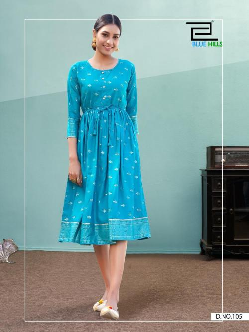Blue Hills Shine 105 Price - 495