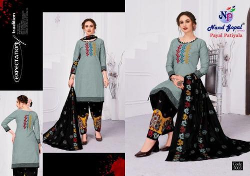 Nand Gopal Payal Patiyala 5003 Price - 300