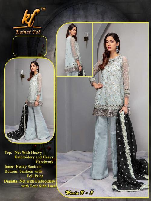 Kainat Fab Mariya B-3 A Price - 1625