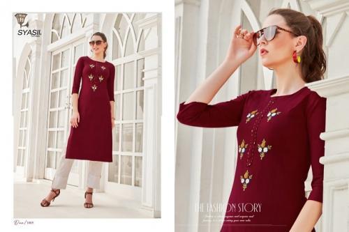 Syasii Designers Ancy 1005 Price - 575