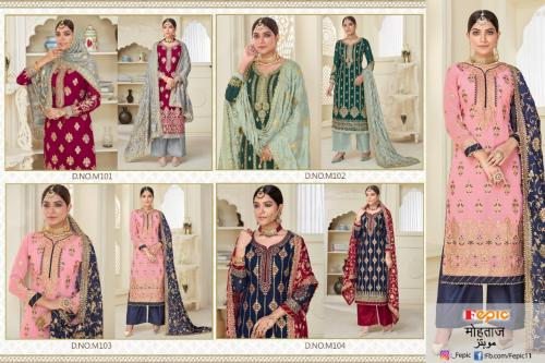 Fepic Rosemeen Mohtaz M-101 to M-104 Price - 6340