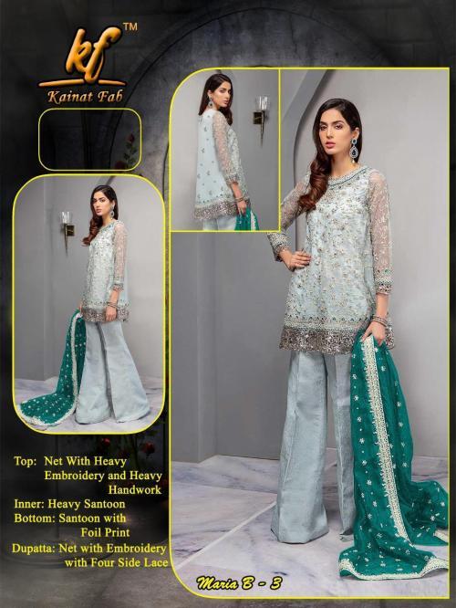 Kainat Fab Mariya B-3 C Price - 1625