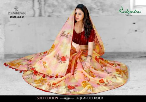 Kalpatru Fashions Kashish 60 D Price - 750