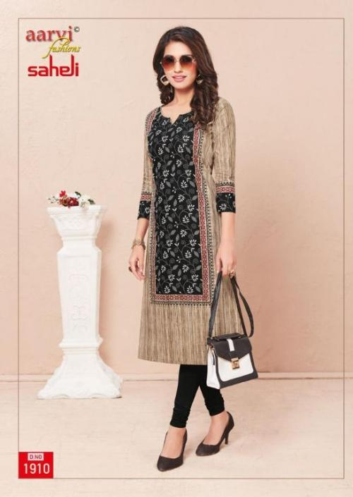 Aarvi Fashion Saheli 1910 Price - 255