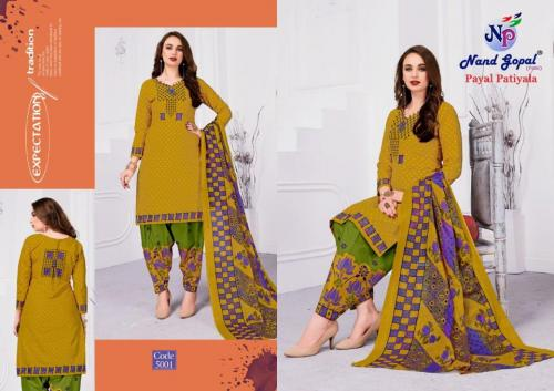 Nand Gopal Payal Patiyala 5001  Price - 300