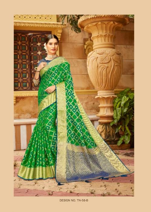 Tathastu Maharani TN-58-B Price - 1295