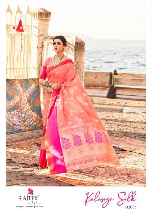 Rajtex Kalasiya Silk 112006 Price - 1400