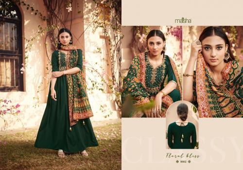 Maisha Maskeen Shanaya 1802 Price - 1039