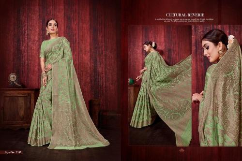 Elina Fashion Aasopalav Silk 2131 Price - 1190
