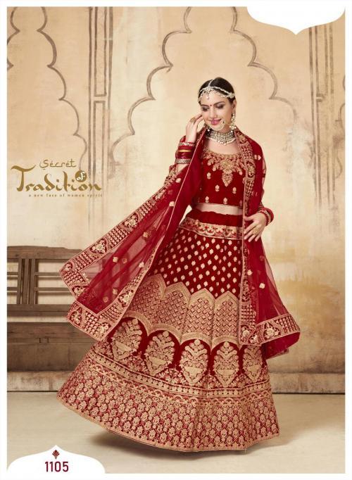 Shehnai Lehenga Bridal Heritage 1105 Price - 6695