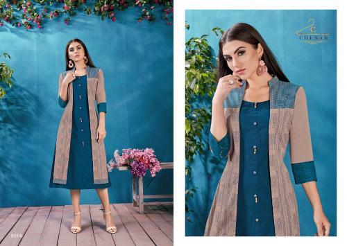 Swagat Chenab 9205 Price - 895