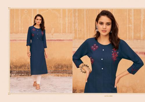 Kajree Kalaroop Baani 1002 Price - 499