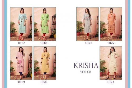 FG Krisha 1017-1023 Price - 4550
