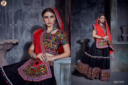 Rajwadi 7001 Price - 2045