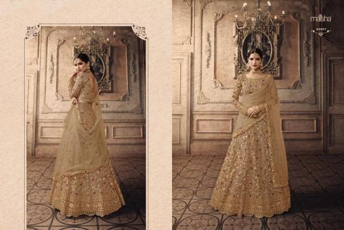Maisha Maskeen Vivaana 20007 Price - 5395