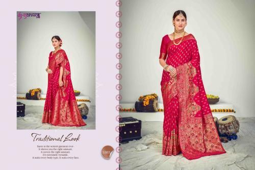 Shub Vastra Maharani 5303 Price - 2200
