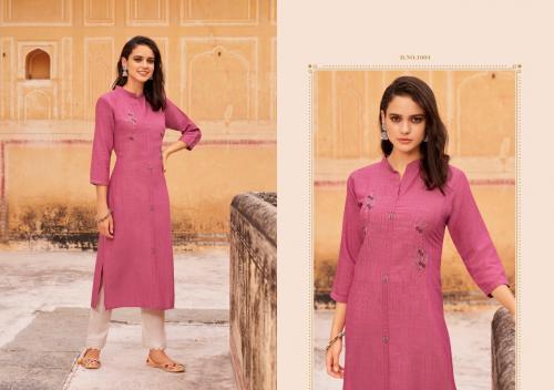 Kajree Kalaroop Baani 1004 Price - 499