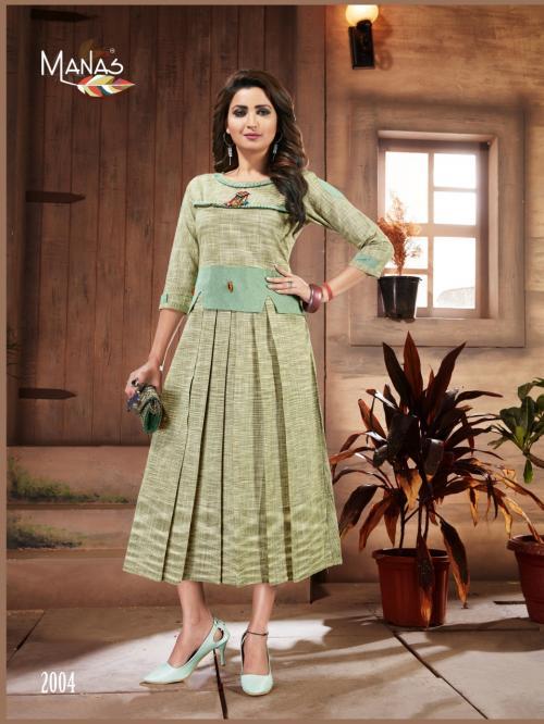 Manas Shanvi 2004 Price - 549