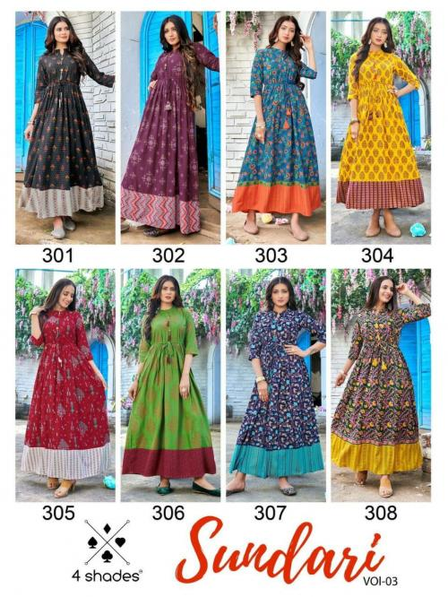 4 Shades Sundari 301-308 Price - 4960