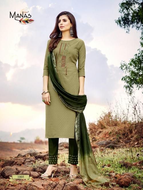 Manas Fab Kaara 1005 Price - 825