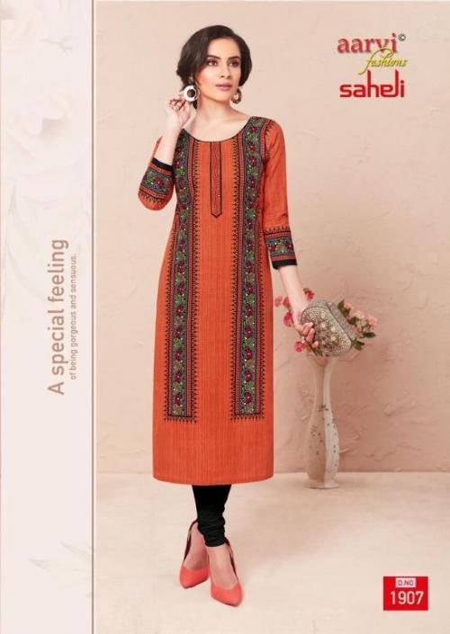Aarvi Fashion Saheli 1907 Price - 255