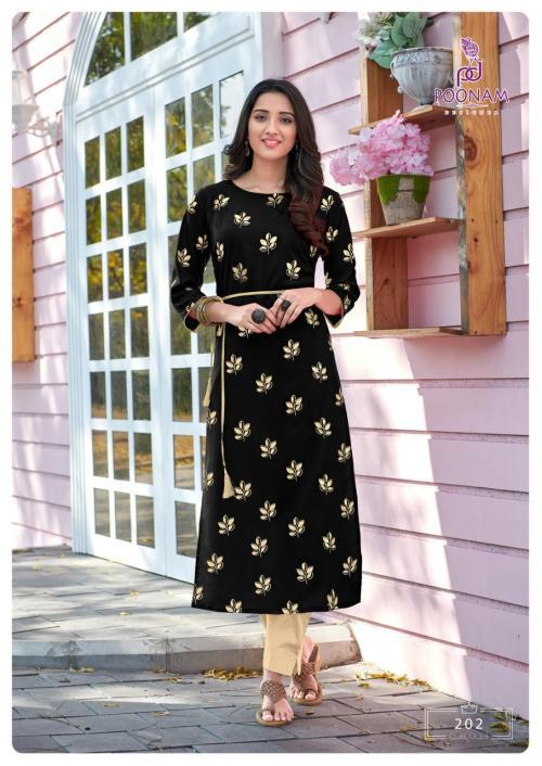 Poonam Designer Teen Patti 202 Price - 349
