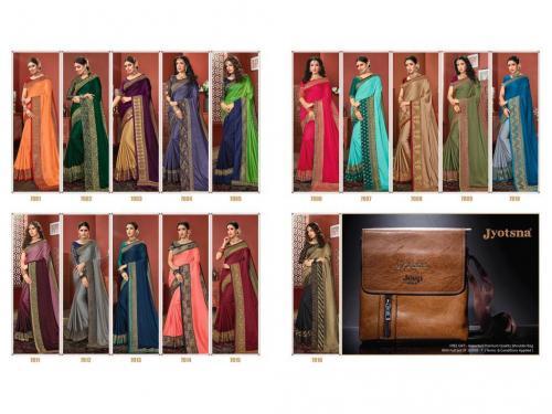Jyotsana Super 7 7001-7016 Price - 33410