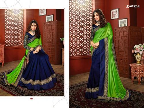 Jyotsana Super 7 7005 Price - 2075