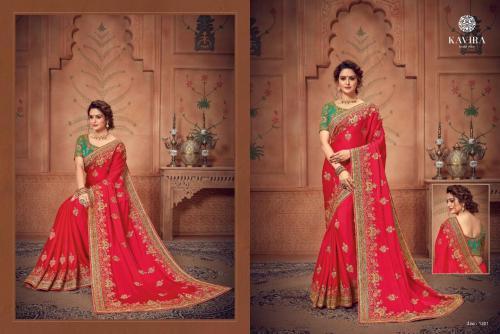Kavira Bridal Wear Alvira 1301-1308 Series