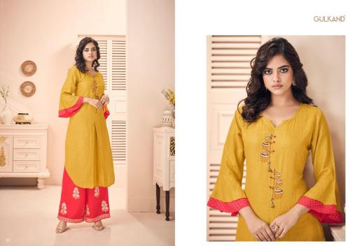 Aashirwad Creation Gulkand Mirror 91 Price - 795