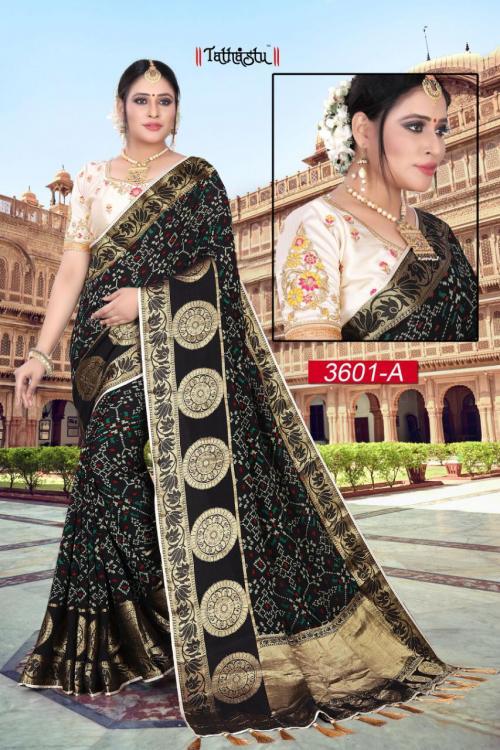 Tathastu Non Catalog Saree 3601-A Price - 2935