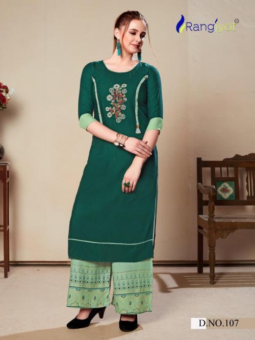 Rang Jyot Morie 107 Price - 615