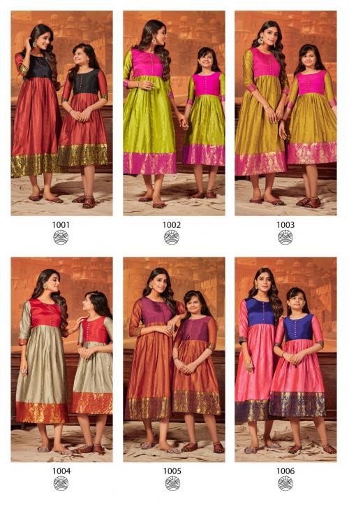 Banwery Mother & Daugther 1001-1006 Price - Combo Rate:-6000, Mother:-3894 Daughter :-3000