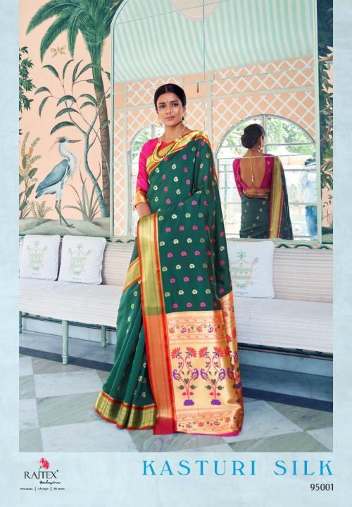 Rajtex Kasturi Silk 95001 Price - 1295