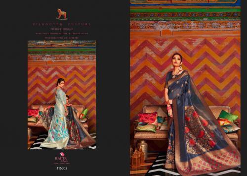 Rajtex Saree Kandira 116005 Price - 1560