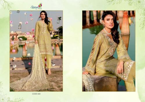 Saniya Trendz Rouch 503 Price - 1205