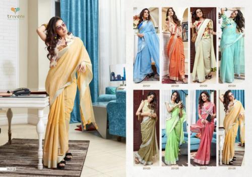 Triveni Saree Nakshita 25121-25128 Price - 6648