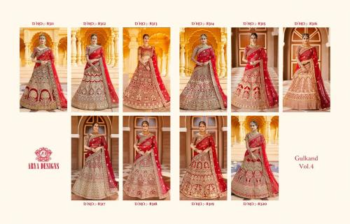 Arya Designs Gulkhand 8311-8320 Price - 143785