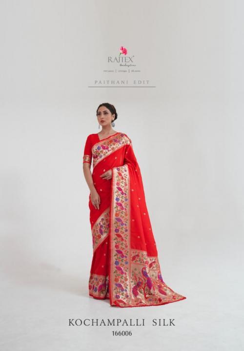 Raj Tex Saree Kochampalli Silk 166006 Price - 1775