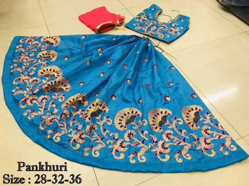 AJ Pankhuri 1002 Price - 999