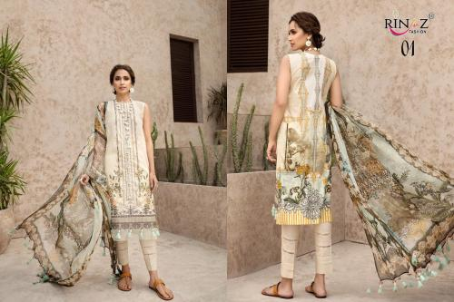 Rinaz Fashion Iris Lawn-20 01-07 Series