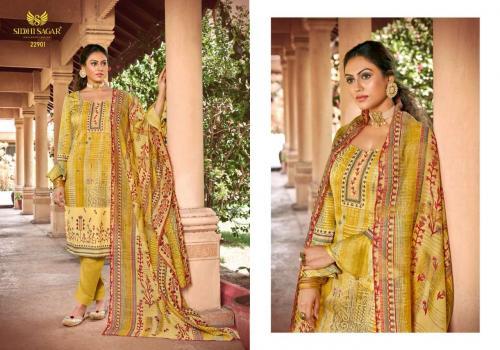 Siddhi Sagar Ras Malai 22901 Price - 575