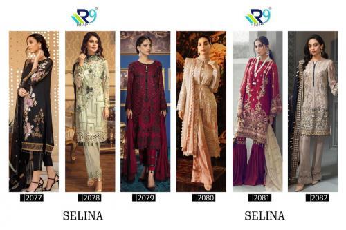 R9 Selina 2077-2082 Price - 7500