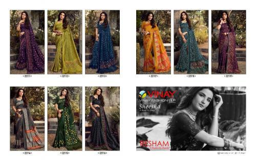 Vinay Fashion LLP Sheesha Resham 22111-22119 Price - Inquiry On Watsapp Number For Price