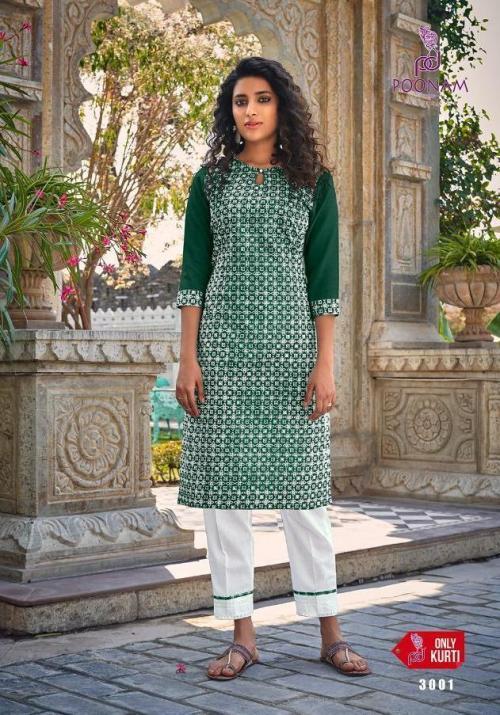 Poonam Designer Prisha 3001-3006 Series
