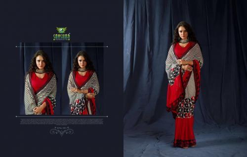Sanskar Kasak 1011 Price - 699