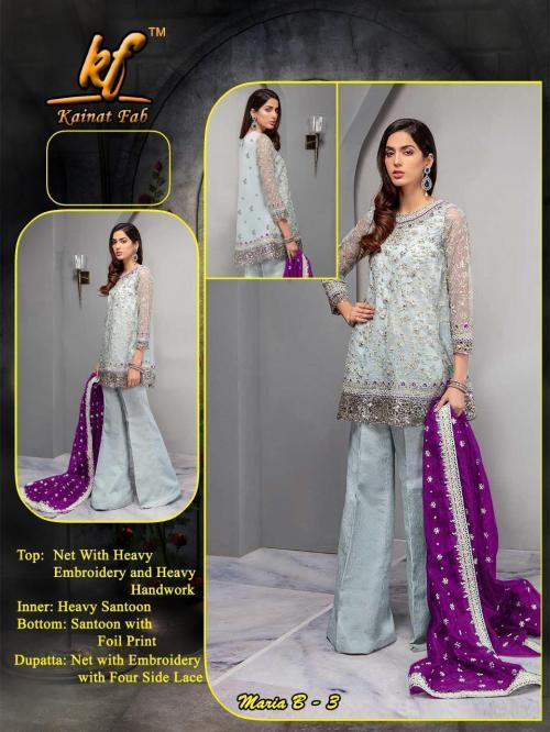 Kainat Fab Mariya B-3 B Price - 1625