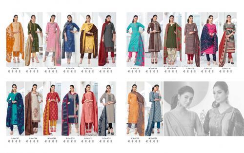 Surya Jyoti Trendy Cotton 4701-4720 Price - 9300